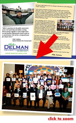Delmanwalkpiece